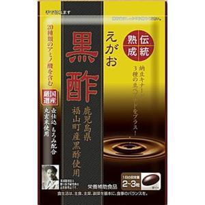 えがおの黒酢 62粒 アミノ酸アルギニン サプリメント 健康 送料無料|glorymart