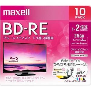 maxell 録画用 BD-RE 標準130分 2倍速 ワイドプリンタブルホワイト 10枚パック BEV25WPE.10S|glorymart