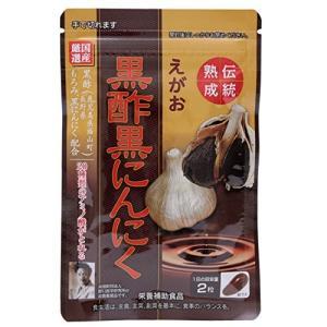 えがおの黒酢黒にんにく 1袋 62粒入り 約1ヵ月分 栄養補助食品|glorymart