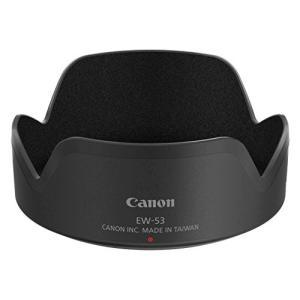 Canon レンズフード EW-53|glorymart