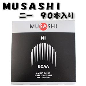 MUSASHI NI スティック 3.0g×90本 リカバリー ムサシ ニー 90袋|glorymart