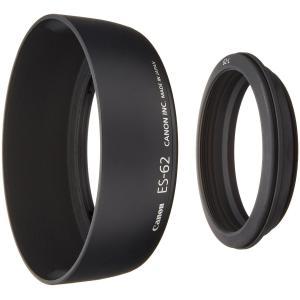 Canon レンズフード ES-62(アダプターリング付き)|glorymart