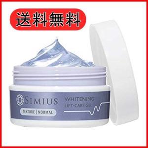 メビウス製薬が独自に開発した「ダブルクリスタル製法」により、内側に美白成分、 外側にマッサー ジ機能...