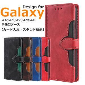 ギャラクシー Galaxy A32 手帳型 ケース A51 5G GALAXY A21 カバー A4...