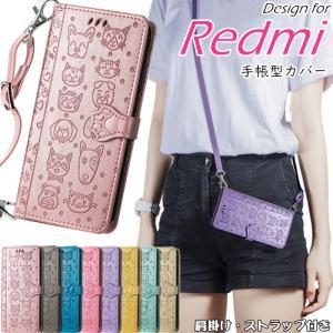 redmi note 10 pro スマホケース Redmi Note 9T 5G 可愛い ショルダ...