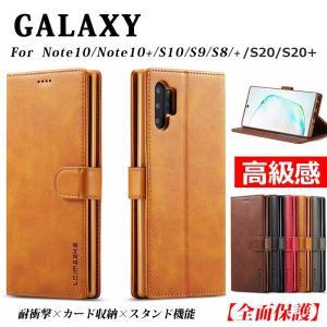 ◆ 対応機種: Galaxy S8(SC-02J/SCV36) Galaxy S8+(SC-03J/...