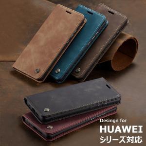 HUAWEI P30 lite ケース 手帳型 novalite3 ベルトなし P20lite P2...