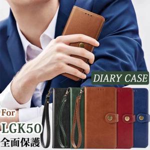 ストラップ付き LG K50手帳型ケース LG K50 802LGケース LGK50ケース シンプル...