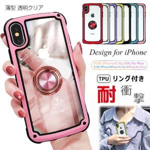 ◆ 対応機種: iPhone Xs Max iPhone XR iPhone X/ Xs iPhon...