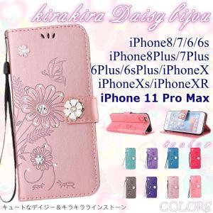 ○対応機種: iPhone Xs Max iPhone XR iPhone X iPhone Xs ...