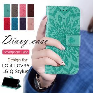 ○対応機種: LG Q Stylus LG it LGV36 ○素材:PUレザー+TPU ○カラー:...