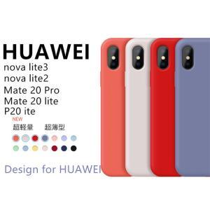 ◆ 対応機種: HUAWEI nova lite 3 HUAWEI nova lite 2 HUAW...