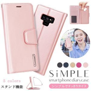 ◆ 対応機種: Galaxy Note9(SC-01L/SCV40) Galaxy Note8(SC...