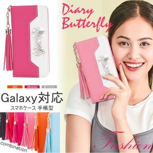 ◆ 対応機種: Galaxy S10 SCV41 SC-03L Galaxy S10+ SCV42 ...