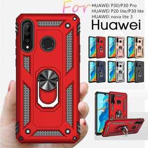○対応機種: HUAWEI P30 Pro docomo:HW-02L HUAWEI P30 lit...
