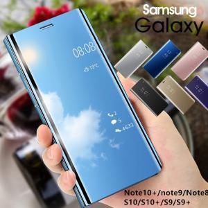 ○対応機種: Galaxy S9+ docomo:SC-03K au:SCV39 Galaxy S9...