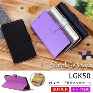 LG style 2 L-01L K50 LGK50 PU レザー ケース  L-01Lケース スマ...