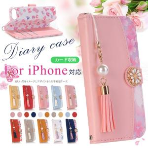 ◆ 対応機種: iPhone6/6s iPhone6 Plus/6s Plus iPhone7/8 ...