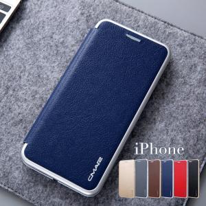 アイフォン8 ケース iPhone7 手帳カバー ベルトなし iPhoneSE 第2世代 2020年...