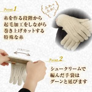 手袋 レディース スマホ対応 日本製 カシミア調|glovesfactory|02
