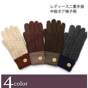 手袋 レディース 二重 ボア 格子柄 暖かい...