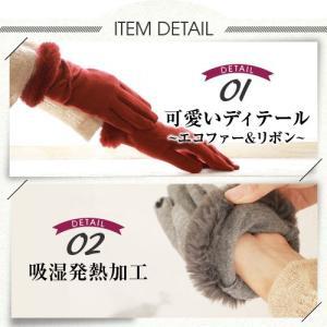 手袋 レディース スマホ対応手袋 吸湿発熱 きれいめ ジャージー グローブ|glovesfactory|02