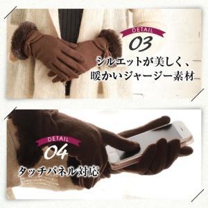 手袋 レディース スマホ対応手袋 吸湿発熱 きれいめ ジャージー グローブ|glovesfactory|03