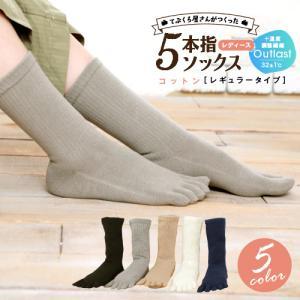 靴下 5本指ソックス レディース 夏用 五本指靴下 アウトラスト 日本製|glovesfactory
