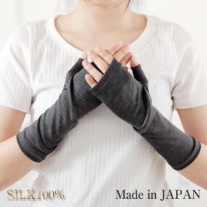 シルク100% UVカット アームカバー UV手袋 ショート 指なし レディース uvケア プレゼン...