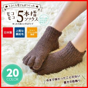 靴下 5本指ソックス レディース スニーカーソックス|glovesfactory