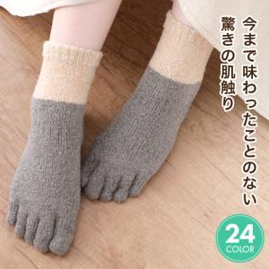 靴下 5本指ソックス レディース ショート 無地 暖かい あったか 5本指靴下|glovesfactory