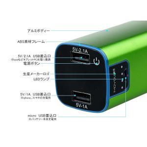 モバイルバッテリー スマホ 充電器 大容量 スマートフォン 10000 mAh iPhone iPhone5 iPhone5s 対応 | 10000-POWER/PB-10000A 定形外送料無料|glow-japan|03