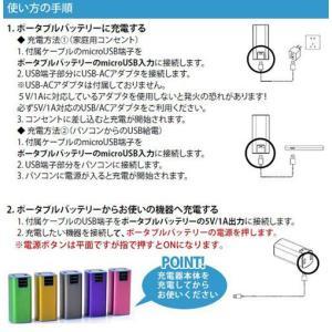 モバイルバッテリー スマホ 充電器 大容量 スマートフォン 10000 mAh iPhone iPhone5 iPhone5s 対応 | 10000-POWER/PB-10000A 定形外送料無料|glow-japan|06