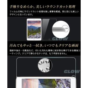 iPad mini/mini2/mini3/mini4 強化ガラス 保護フィルム アイパッドミニ ラウンドエッジ 0.3mm ゆうパケット送料無料|glow-japan|03