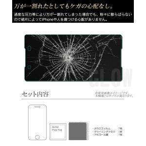iPad mini/mini2/mini3/mini4 強化ガラス 保護フィルム アイパッドミニ ラウンドエッジ 0.3mm ゆうパケット送料無料|glow-japan|05