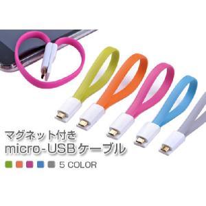 android アンドロイド USB ケーブル micro usb アダプタ Cable USB充電ケーブル ゆうパケット送料無料|glow-japan