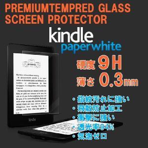 kindle paperwhite キンドルペーパーホワイト 強化ガラス 液晶保護 硬度9H 極薄 0.3mm amazon アマゾン ゆうパケット送料無料|glow-japan