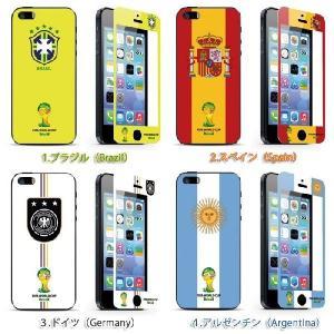 iPhone 5 5S 5C 2014ワールドカップ  強化ガラス フィルム 保護フィルム 国旗 硬度9H 極薄 0.3mm ゆうパケット送料無料|glow-japan|02