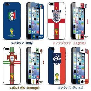 iPhone 5 5S 5C 2014ワールドカップ  強化ガラス フィルム 保護フィルム 国旗 硬度9H 極薄 0.3mm ゆうパケット送料無料|glow-japan|03