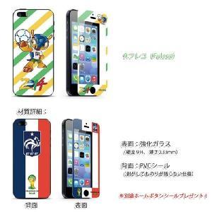 iPhone 5 5S 5C 2014ワールドカップ  強化ガラス フィルム 保護フィルム 国旗 硬度9H 極薄 0.3mm ゆうパケット送料無料|glow-japan|04