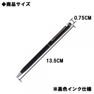タッチペン 2in1 静電式 滑らか【1本】【ボールペン付き】【軽量】 スマートフォンボールペン タブレットPC アンドロイド0.7mmタイプ ゆうパケット送料無料|glow-japan|03