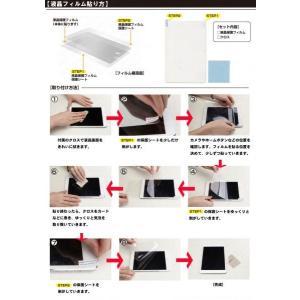 ASUS MeMO Pad 7 ME572 (ME572C)液晶保護フィルム スクリーンプロテクター 光沢・マットタイプ 1枚 ゆうパケット送料無料|glow-japan|02