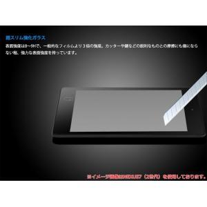 ASUS MeMO Pad7(ME572/ME572c/ME572CL)用強化ガラス エイスース アスス 透明ガラスフィルム プロテクター 液晶保護 ゆうパケット送料無料|glow-japan|02