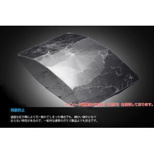 ASUS MeMO Pad7(ME572/ME572c/ME572CL)用強化ガラス エイスース アスス 透明ガラスフィルム プロテクター 液晶保護 ゆうパケット送料無料|glow-japan|05