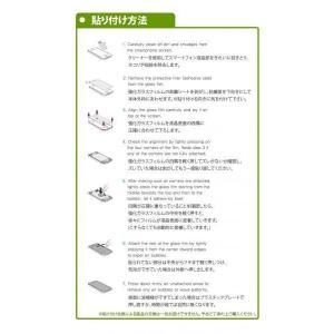 ASUS MeMO Pad7(ME572/ME572c/ME572CL)用強化ガラス エイスース アスス 透明ガラスフィルム プロテクター 液晶保護 ゆうパケット送料無料|glow-japan|06