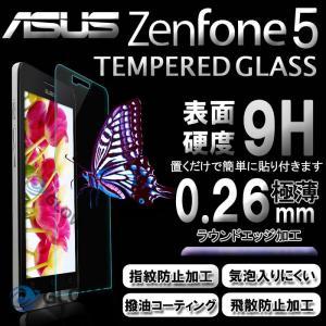 ASUS zenfone5 用強化ガラス 液晶保護フィルム エイスース アスース ゼンフォン  透明ガラスフィルム 硬度9H 極薄0.26mm ゆうパケット送料無料|glow-japan