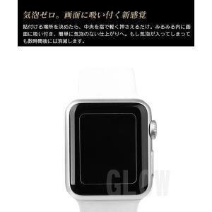 Apple watch 38mm 42mm アップルウォッチ用強化ガラス保護フィルム For apple watch 保護シート 薄い ゆうパケット送料無料|glow-japan|04