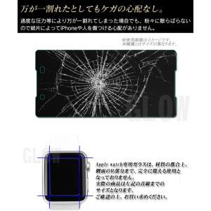 Apple watch 38mm 42mm アップルウォッチ用強化ガラス保護フィルム For apple watch 保護シート 薄い ゆうパケット送料無料|glow-japan|05