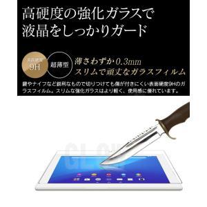 ソニー Xperia Z4 Tablet エクスペリア Z4 タブレット 強化ガラス 保護フィルム sony xperia z4 tablet 液晶保護 硬度9H 極薄 0.3mm  ゆうパケット送料無料|glow-japan|02