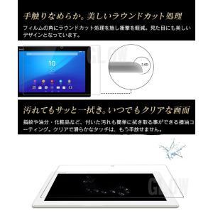 ソニー Xperia Z4 Tablet エクスペリア Z4 タブレット 強化ガラス 保護フィルム sony xperia z4 tablet 液晶保護 硬度9H 極薄 0.3mm  ゆうパケット送料無料|glow-japan|03